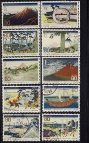 日邮·日本邮票信销·樱花目录编号C2099 日本2011世界邮展·葛饰北斋画富岳三十六景10全