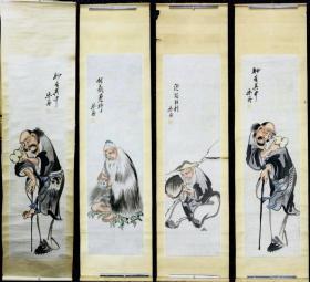 民国-辽南名画家-张乐舟-《人物四屏》