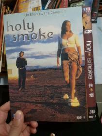 性烟  DVD