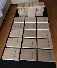 鲁迅全集 全16卷 上海1981 一版一印 全绸面