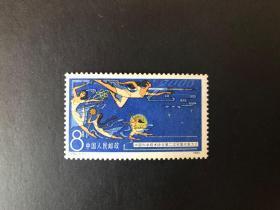 1980 J52