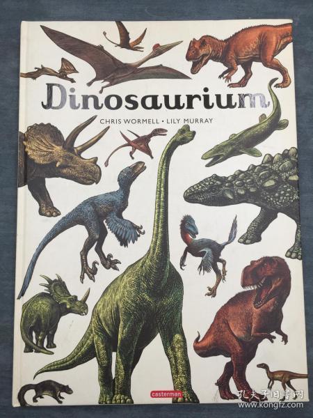 Dinosaurium  恐龙百科
