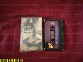 王杰 忘记你不如忘记自己 正版原版磁带卡带录音带