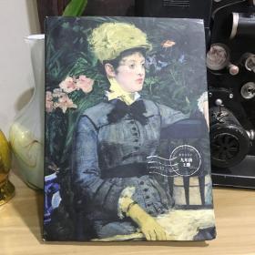 义务教育教科书 美术 教师用书(第二版) 教䅁与笔记 九年级 上册