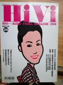 Hivi中文版2004年第206期 惠威音响 等离子与液晶显示器的命运/新制品特集