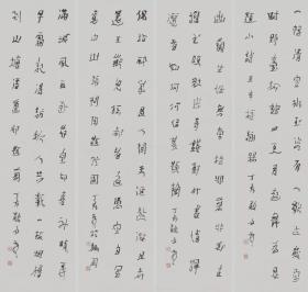 刘云泉书法   中国书法家协会理事兼评审员四川省书法家协会副主席 刘云泉 本店所有作品均不保真仔细参考后购买没有任何印刷品都是手绘作品如是印刷包退买下即为接 受不退不换