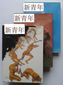 罕见,  《 西班牙当代画家米格尔·巴塞洛绘画集--神曲  》彩色插图,约2003年版,