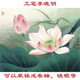 明 李晓明 工笔 原作真迹复制品 画芯 可装裱 竖幅立轴 88