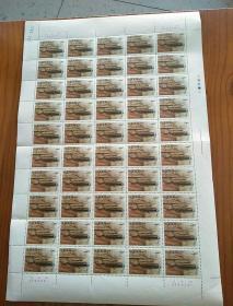 1993-13 龙门石窟邮票1元50张版票,可撕开0.8元一张随意要
