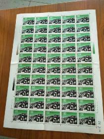1995-17 抗日战争及世界反法西斯战争胜利五十周年邮票1元50张版票,可撕开0.8元一张随意要