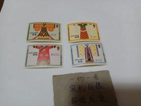 香港邮票  -中国古代服饰  香港邮票