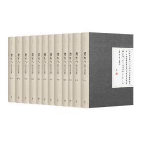 文景:周作人译文全集(全12册)(精装)