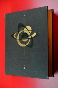 GRAND LAROUSSE encyclopedique 拉鲁斯百科全书 2 法文原版 1960年版印 16开硬精装970页 海量插图