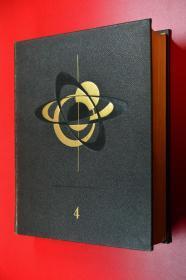 GRAND LAROUSSE encyclopedique 拉鲁斯百科全书 4 法文原版 1961年版印 16开硬精装1018页 海量插图