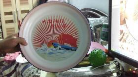 [罕见文革搪瓷盘 好品包老包真假一赔十]大海航行靠舵手--大众国营上海搪瓷一厂--1968.8-12(30CM*30CM)东边租屋柜里