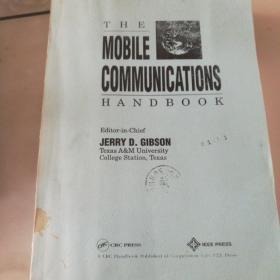 mobile communication system(移动通信系统)
