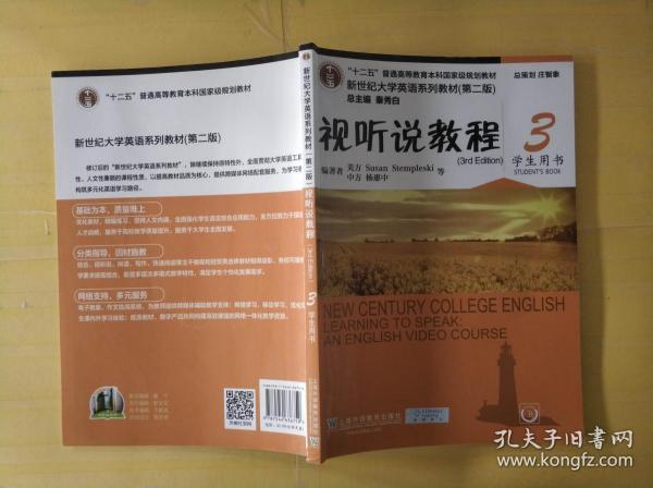 教育教学知识与能力