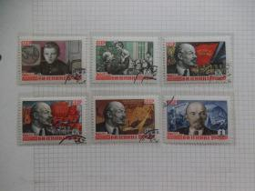 【苏联盖销邮票】列宁诞生90周年,6枚全