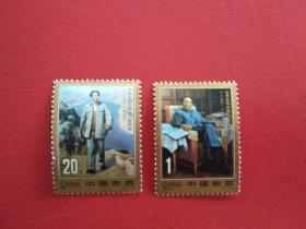 特价:1993-17毛泽东同志诞生一百周年邮票(稍有氧化)
