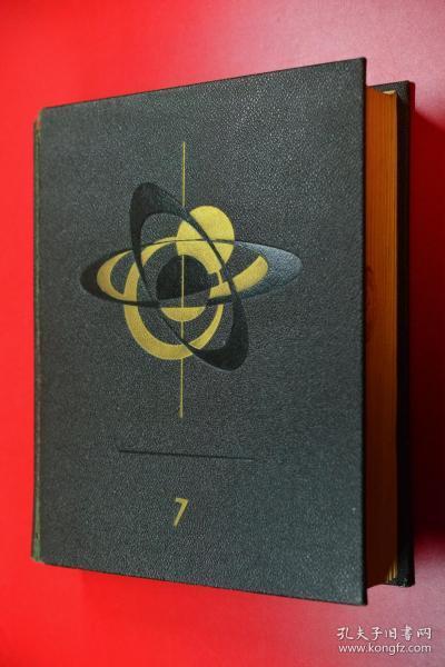 GRAND LAROUSSE encyclopedique 拉鲁斯百科全书 7 法文原版 1963年版印 16开硬精装1016页 海量插图