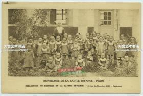民国早期北京教会孤儿院慈善机构,儿童有神圣的童年,修女抚养众多的中国孤儿老明信片