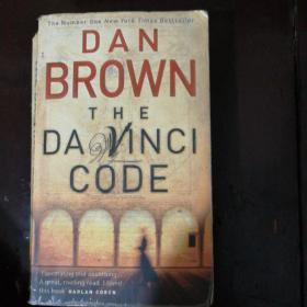 英文原版  DAN BROWN  THE DA VINCI CODE