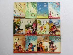 80后90年代怀旧老课本人教版六年制小学课本语文一套12册,直板直角库存未使用
