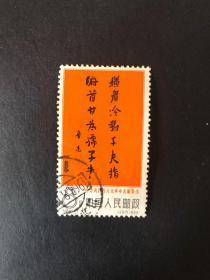 纪122 纪念文化先驱鲁讯