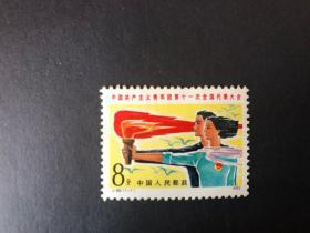 1982 J88