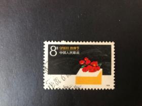 1986 J131