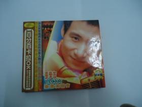 张学友台湾演唱会【2VCD】