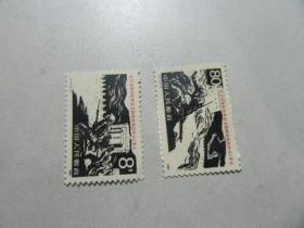 邮票J117 抗战胜利40周年 2枚