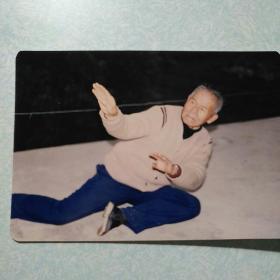 八十年代老照片 南少林稀有拳种:地术拳(又称狗拳)宗师--陈依九(铁脚九师)拳照 13*9cm