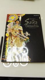 SaGa Series 20th Anniversaryサガ クロニクル沙加 20周年编年史 小林智美
