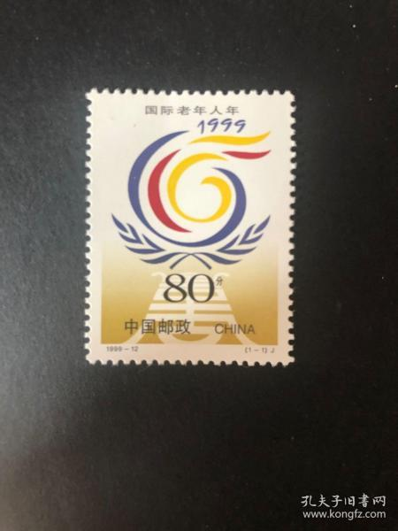 1999 j12