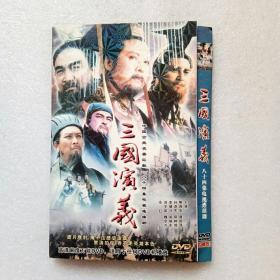三国演义(DVD光盘6张全)