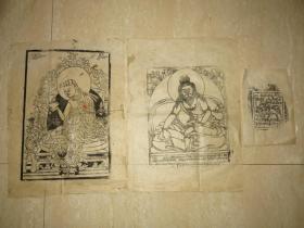 清代 西藏 木板曼荼罗画  一幅(57*49厘米)  五