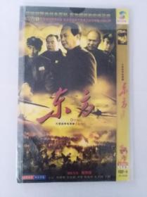 电视剧《东方》DVD