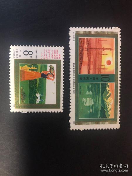 1985 j119