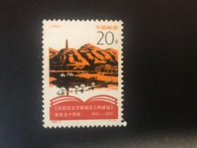 1992 j5