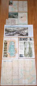 《上世纪50年代、70年代文革时期、80年代●老地图8张》(都是一版一印,有3张印有毛主席语录).。