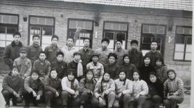知青照片——(诸城)昌城公社辛庄子知青组全体同志合影——1978.12.21