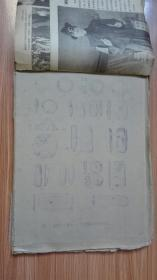 五六十年代仰韶文化、半山文化、马家窑文化等文化遗址陶器晒图合订本