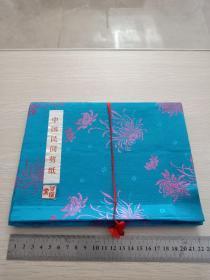 中国民间剪纸 罗汉堂 10张