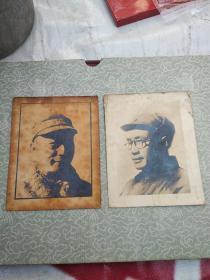 刘伯承 聂荣臻 元帅照片两张(50年代或民国照片)