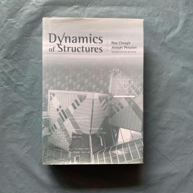 【有限元之父Clough院士著 】  Dynamics of Structures   结构动力学  (英文原版 第二版修订版,最新版)  (16开 精装 有护封  铜版精印)