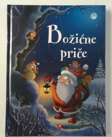 法文原版:Bozicne  Price