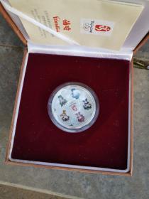 北京2008第29届奥运会纪念物,福娃