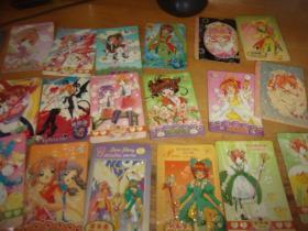 卡通卡/动漫卡--20张--星座卡--美少女似为点点闪卡,不是全闪,是部分闪的带凸凹那种--具体以图为准
