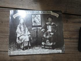 《IMPERIAL CHINA PHOTOGRAPHS 1850-1912》